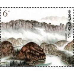 1 عدد تمبر نقاشی - کوهستان لونگ هو - چین 2013  تمبر شیت