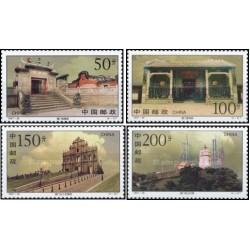 4 عدد تمبر مناظر تاریخی ماکائو - چین 1997