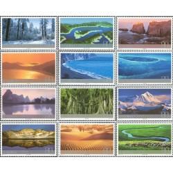 12 عدد تمبر مناظر - چین 2004 تمبر شیت
