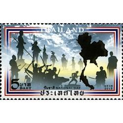 1 عدد تمبر روز ملی تایلند  - تایلند 2017