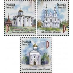 3 عدد تمبر کلیسای ارتدکس بلاروس - 1025مین سالگرد اسقف پولتسک - بلاروس 2013 قیمت 8 دلار - تمبر شیت