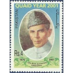 1 عدد تمبر 125مین سالگرد تولد محمدعلی جناح - پاکستان 2001