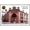 1 عدد تمبر 75مین سالگرد تأسیس اتاق بازرگانی و صنایع کراچی - پاکستان 2009