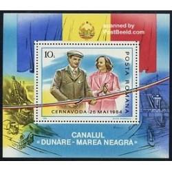 سونیرشیت افتتاح کانال دریائی Donau-Black - رومانی 1985