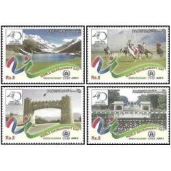 4 عدد تمبر روز جهانی محیط زیست - چهلمین سالگرد برنامه محیط زیست سازمان ملل - پاکستان 2012