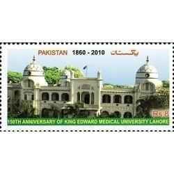 1 عدد تمبر 150مین سالگرد دانشگاه پزشکی شاه ادوارد - لاهور - پاکستان 2012
