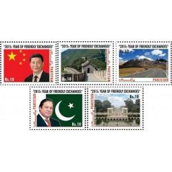 5 عدد تمبر سال مبادلات دوستانه چین و پاکستان  - پاکستان 2015