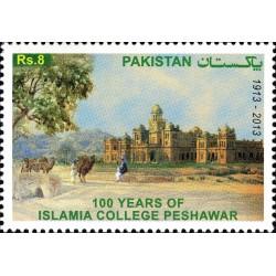 1 عدد تمبر صدمین سالگرد کالج اسلامی پیشاور - پاکستان 2013
