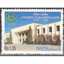 1 عدد تمبر 25مین سالگرد دانشگاه بلوچستان - کوئتا - پاکستان 1995