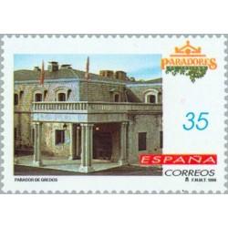 1 عدد تمبر هتلها - Parador of Gredos - اسپانیا 1998