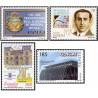 4 عدد تمبر علوم - اسپانیا 2000 قیمت 4.2 دلار