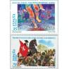 2 عدد تمبر جشنواره مردمی اسپانیا - اسپانیا 2000