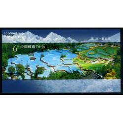 سونیرشیت زیبای چشم انداز هوانگ لونگ - چین 2009