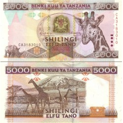 اسکناس 500 شلینگ - تانزانیا 1997 سفارشی