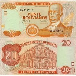 اسکناس 20 پزو - بولیوی 1986 سفارشی