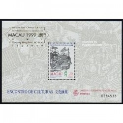 سونیرشیت - فرهنگها - سورشارژ طلائی تمبر مشترک پرتغال - ماکائو 1999