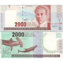 اسکناس 2000 کلون - کاستاریکا 2003 تاریخ 09.04.2003