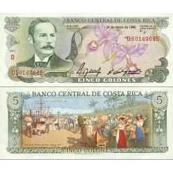 اسکناس 5 کلون - کاستاریکا 1990 تاریخ 24.01.1990