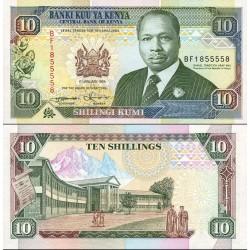 اسکناس 10 شیلینگ - کنیا 1994