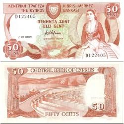 اسکناس 50 سنت - قبرس 1985 سفارشی