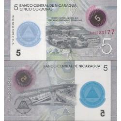 اسکناس پلیمر 5 کوردوبا - یادبود شصتمین سالگرد بانک مرکزی نیکاراگوئه - نیکاراگوئه 2019