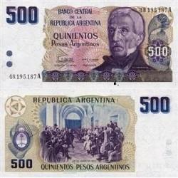اسکناس 500 پزو - آرژانتین 1984 98% دارای یک لک کوچک در حاشیه