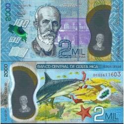 اسکناس پلیمر 2000 کلون - کاستاریکا 2018