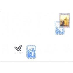 3205 - پاکت مهر روز عید غدیر خم 1389