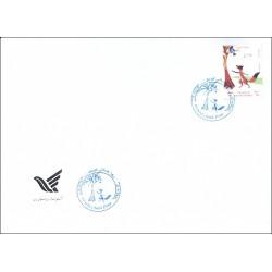 3431 - پاکت مهر روز تمبر روز جهانی کودک 1395