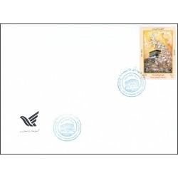 3449 - پاکت مهر روز تمبر شهدای فاجعه منا 1395