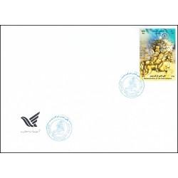 3450 - پاکت مهر روز تمبر ملی شدن شرکت پست 1395