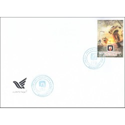 3451 - پاکت مهر روز تمبر یادبود شهدای آتش نشان 1395