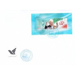 3454 - پاکت مهر روز تمبر بزرگداشت آیت الله هاشمی رفسنجانی 1396