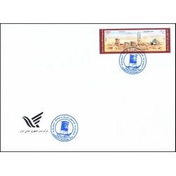 3459 - پاکت مهر روز تمبر ثبت جهانی شهر یزد در یونسکو 1396