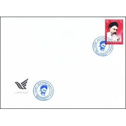 3461 - پاکت مهر روز تمبر یادبود شهدای ترور 1396