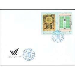 3463 - پاکت مهر روز تمبر فرش باغ ایرانی - معماری باغ ایرانی 1396