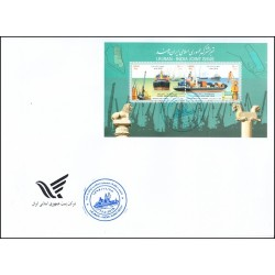 3465 - پاکت مهر روز تمبر مشترک جمهوری اسلامی ایران و هند 1396