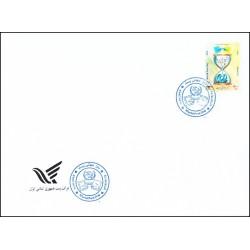 3474 - پاکت مهر روز تمبر روز جهانی پست 1397