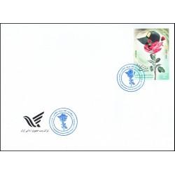 3475 - پاکت مهر روز تمبر  بزرگداشت هفته نیروی انتظامی1397
