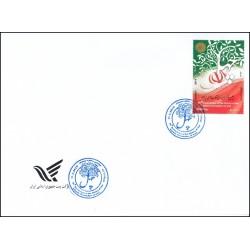 3480 - پاکت مهر روز تمبر چهلمین سالگرد پیروزی انقلاب اسلامی 1397