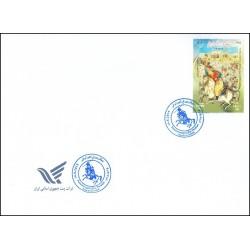 3494 - پاکت مهر روز تمبر چوگان ورزش کهن ایرانی 1398