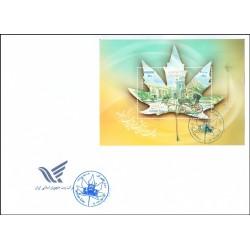 3497 - پاکت مهر روز تمبر روز تهران 1398
