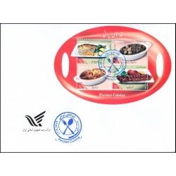 3498 - پاکت مهر روز تمبر غذاهای ایرانی 1398
