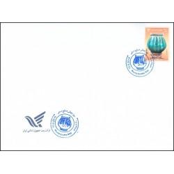 3503 - پاکت مهر روز تمبر روز جهانی صنایع دستی 1398
