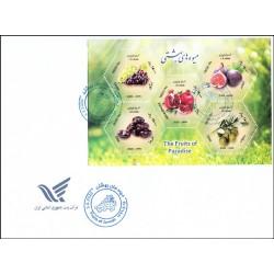 3509 - پاکت مهر روز تمبر میوه های بهشتی 1399