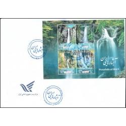 3517 - پاکت مهر روز تمبر آبشارهای ایران 1399