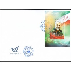 3521 - پاکت مهر روز تمبر سردار دلها شهید حاج قاسم سلیمانی 1399
