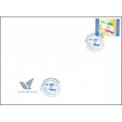 3522 - پاکت مهر روز تمبرقانون اساسی جمهوری اسلامی ایران 1399