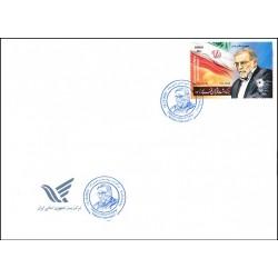 3529 - پاکت مهر روز تمبر بزرگداشت شهید محسن فخری زاده  1399