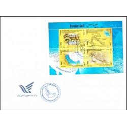 3036 - پاکت مهر روز تمبر خلیج فارس 1385